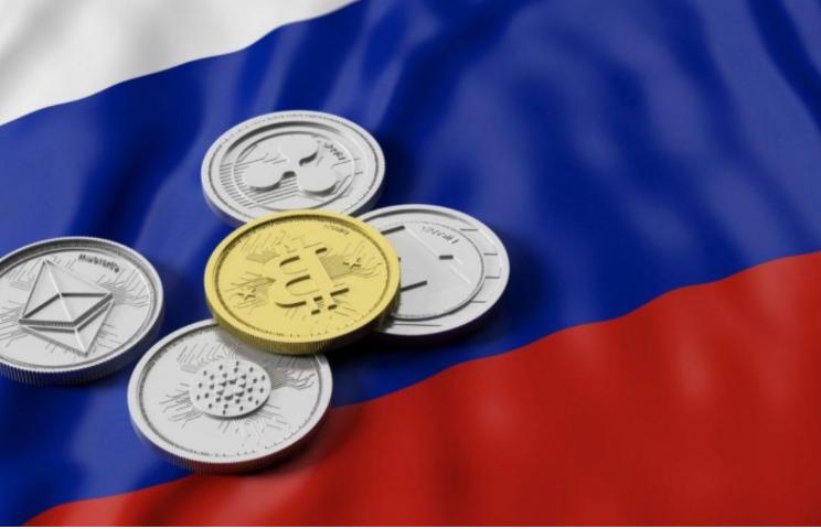 Des pieces de monnaie sur un drapeau russe